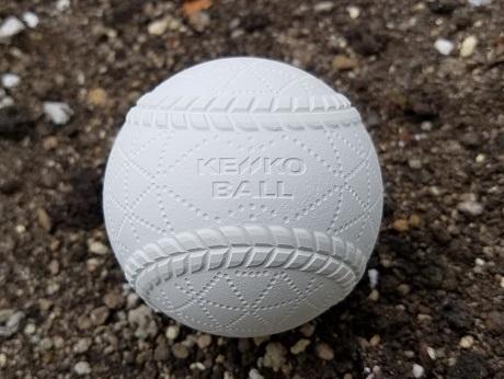 軟式ボール.jpg